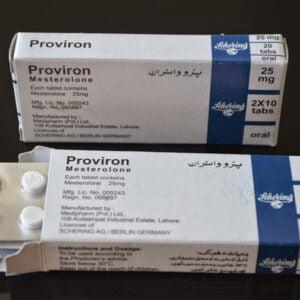 Proviron 20 tabletek